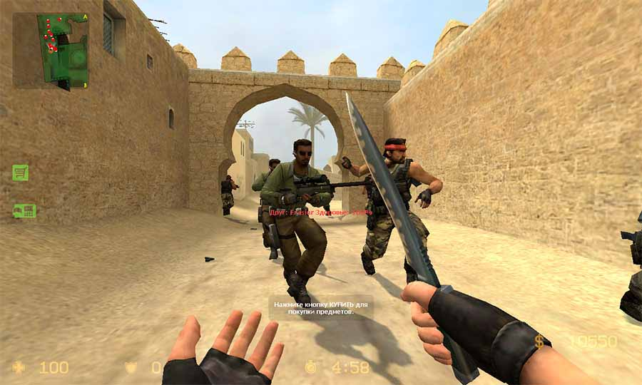 скачать ra nbow counter strike 1 6